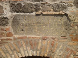 Felújították a Szulejmán-táblát a vízivárosi várfalban
